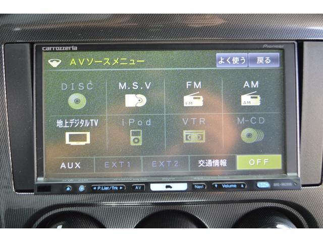 「ダッジ」「ダッジ チャレンジャー」「クーペ」「埼玉県」の中古車21