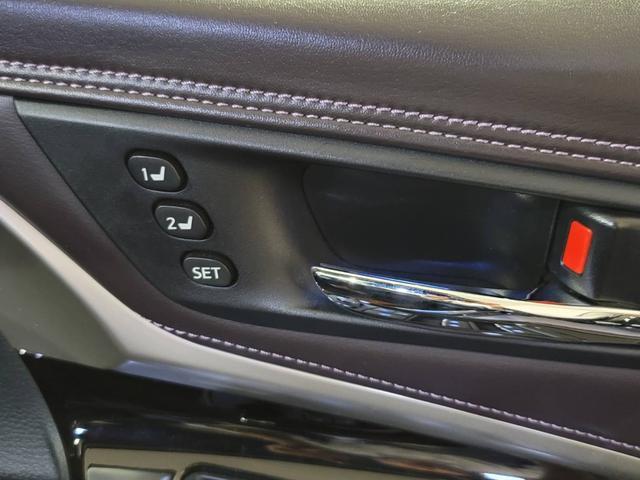 プレミアム スタイルモーヴ スタイルモーヴ LEDヘッドライト ハーフレザーシート ウッドコンビハンドル プッシュスタート レーンアシスト パワーバックドア オートハイビーム パワーシート(40枚目)