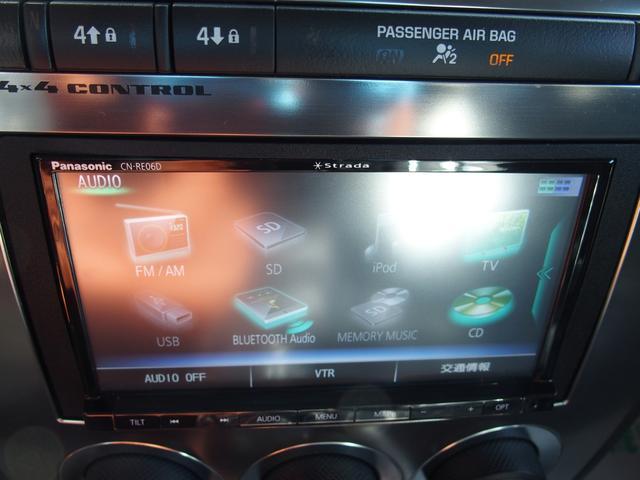 「ハマー」「ハマーH3」「SUV・クロカン」「千葉県」の中古車66