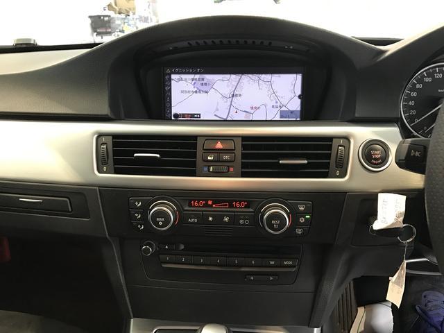 BMW BMW 325i Mスポーツパッケージ