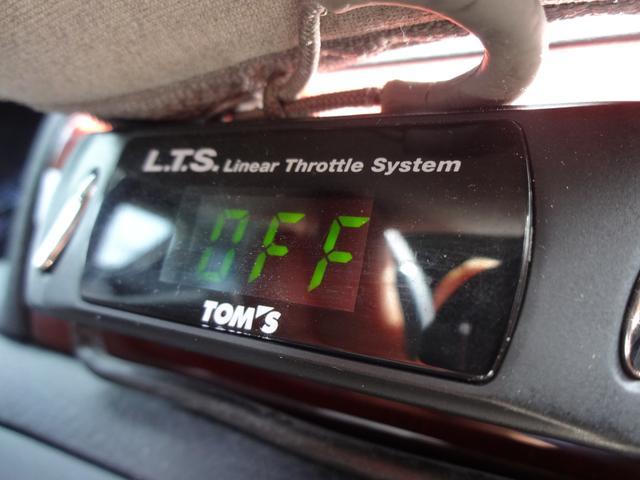 LS600hL後席セパレートシートパッケージ 買取り直販(15枚目)