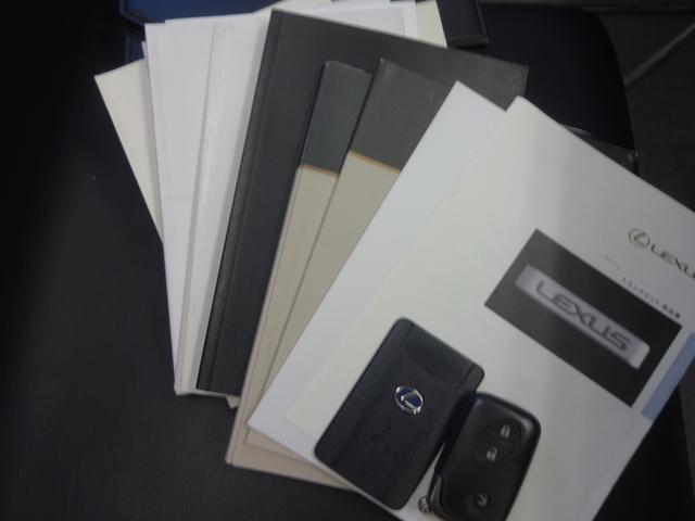 LS600hL後席セパレートシートパッケージ 買取り直販(20枚目)