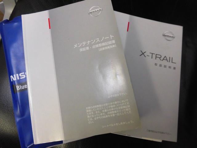 X リフトアップカスタム 新品ホイールMTタイヤ HDDナビ(20枚目)