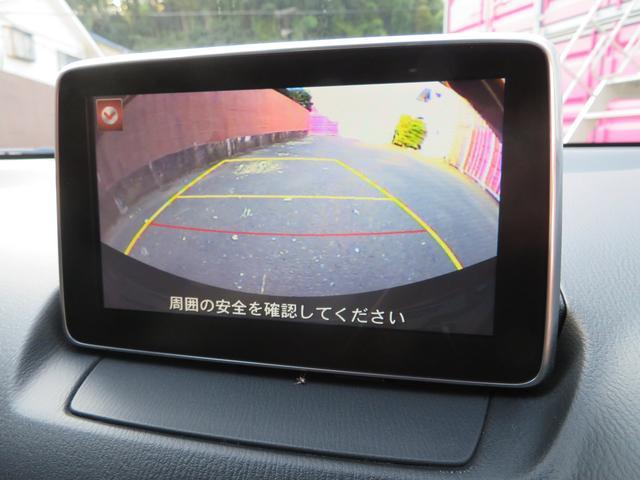 「マツダ」「デミオ」「コンパクトカー」「神奈川県」の中古車15