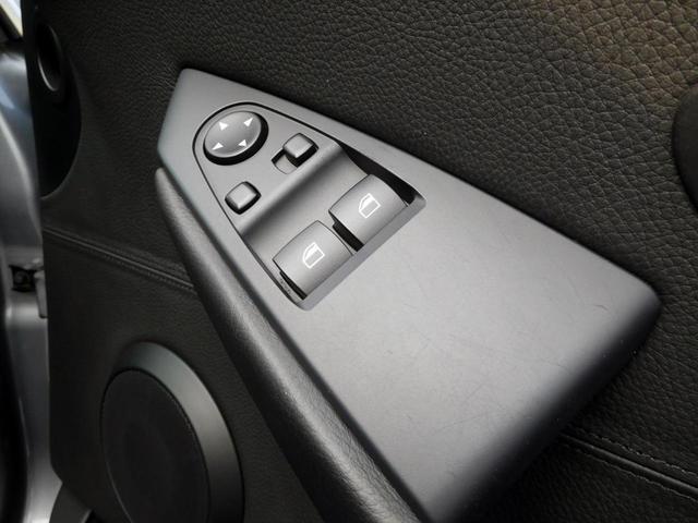 運転席スイッチパネルも綺麗な状態です!もちろん正常動作致します!