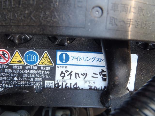 H30年10月アイドリングストップ車専用バッテリー交換済み☆