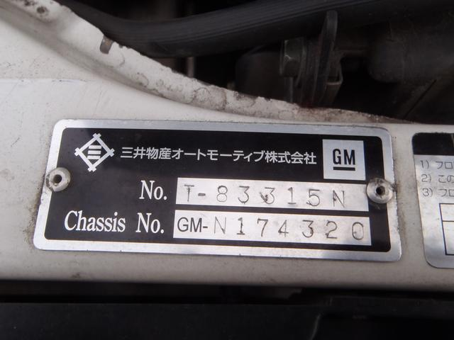 「ハマー」「ハマー H3」「SUV・クロカン」「神奈川県」の中古車34