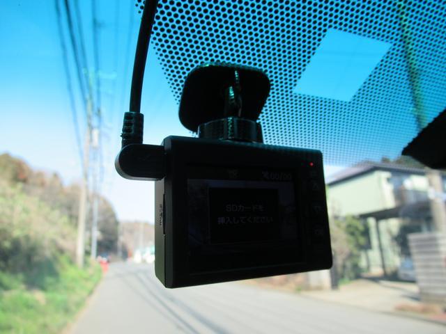 カーテンエアバック 地デジ バックカメラ  ドラレコ ビルトインETC 純HDDナビ  禁煙 ご来店お待ちしております!
