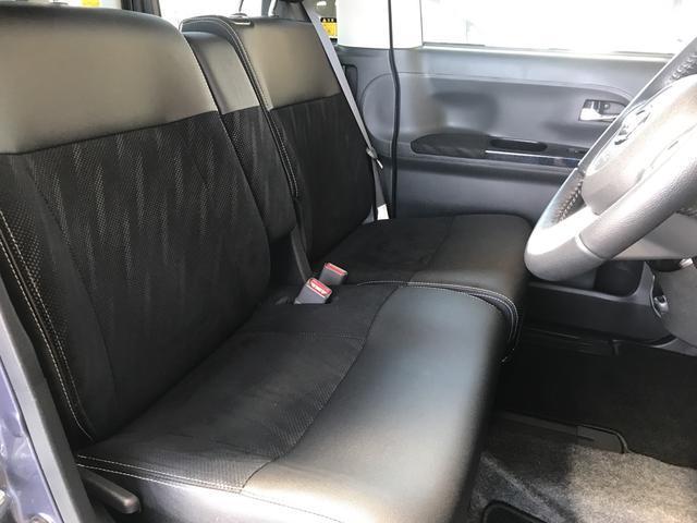 ■U-CAR まごころ保証■ダイハツで中古車をご購入後は、【まごころ保証】付で安心してお乗りいただけます。購入後、1ヶ月後の無料点検に加え、1年間走行距離無制限の保証です。