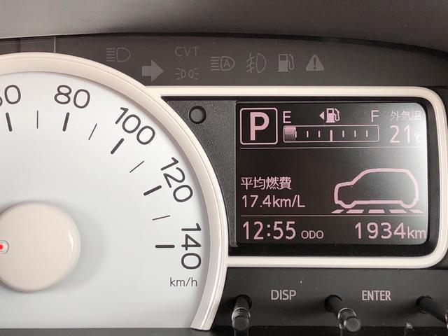 X SAIII・新車保証継承・ワンオーナー(3枚目)
