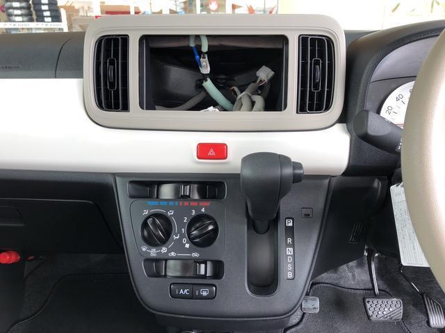 パイオニア製ワンセグメモリーナビ(AVIC-RW303)なら取付け工賃コミ6.5万円☆ダイハツ車ですので取付けキットもサービスさせていただきます!ぜひご検討下さい。