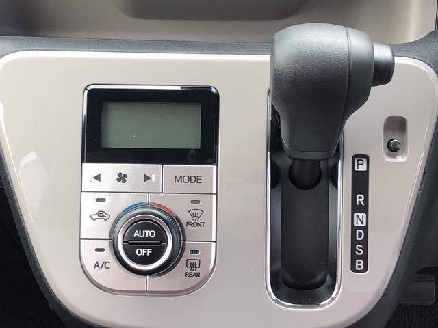 スタイル SAIII・デモカーUP・走行599キロ(11枚目)
