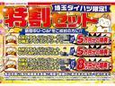 スタイル SAIII・デモカーUP・走行599キロ(22枚目)