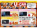 スタイル SAIII・デモカーUP・走行599キロ(23枚目)