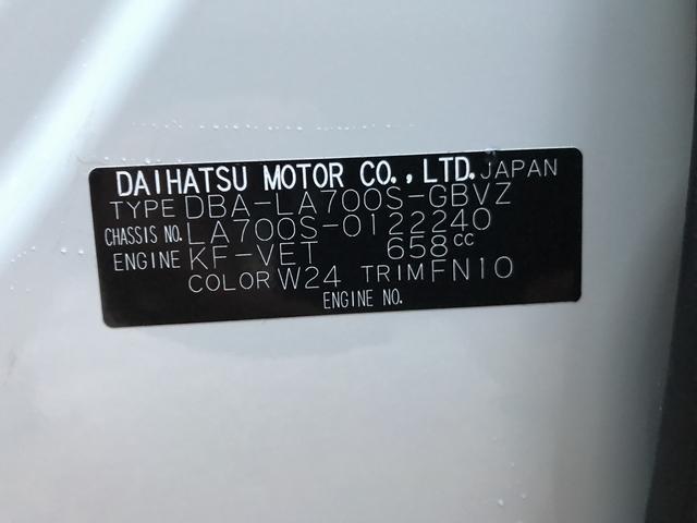 車台番号やカラーコードが記載されています。。