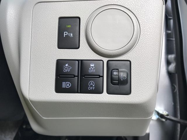 安全スイッチがハンドル右下にあります。