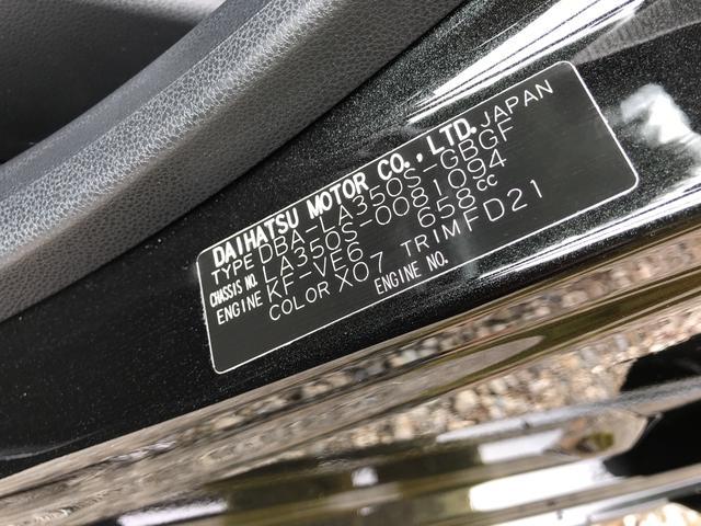 車台番号やカラーコードが記載されています。