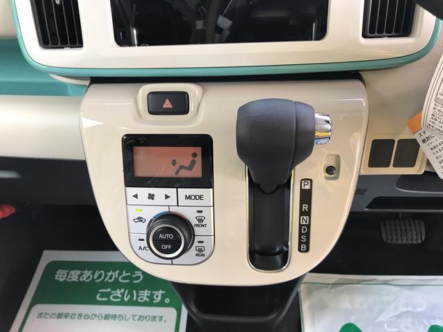 運転姿勢を保ってくれる握りやすいシフトにオートエアコンになっています。