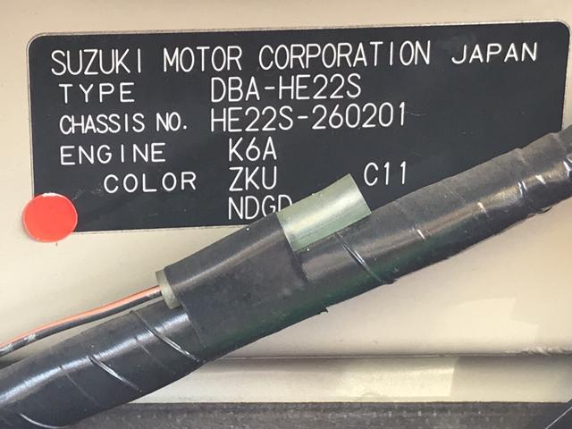 「スズキ」「アルトラパン」「軽自動車」「東京都」の中古車25