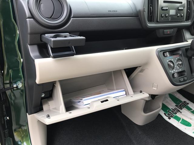 11カ所の収納が車内の整理がしやすいです。