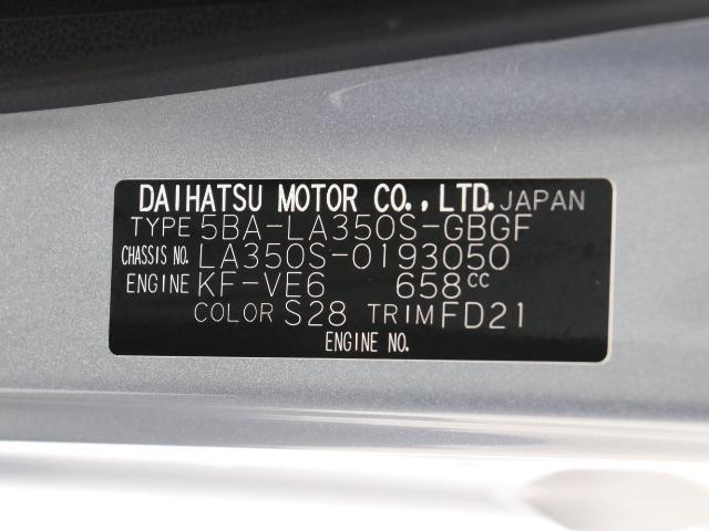 X リミテッドSA3 コーナーセンサー バックカメラ(4枚目)