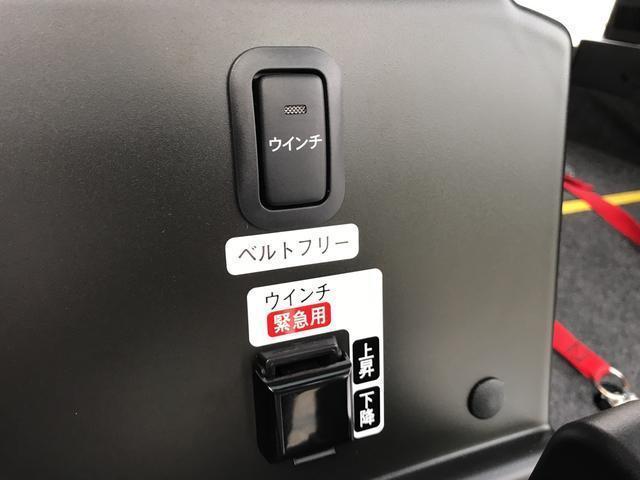 スローパー SAIII リヤシート付(31枚目)