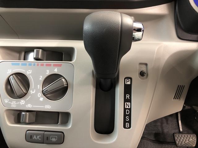 U-CAR町田藤の台店ではダイハツ以外のブランドもお取り扱いしております☆車に詳しいスタッフが丁寧にご対応させていただきますので安心してご来店下さい☆TEL042-734-9461☆
