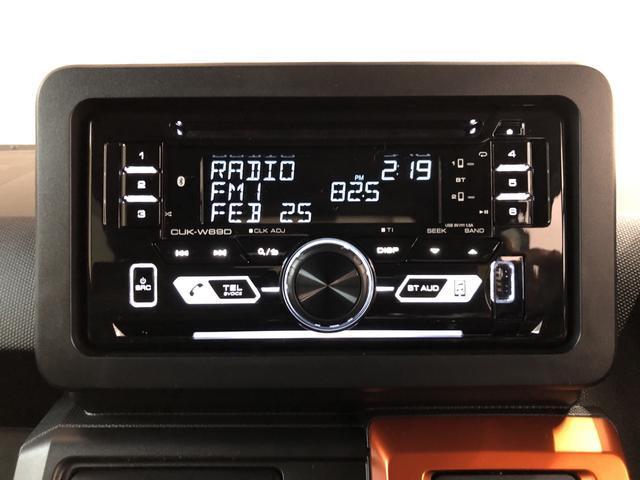 G 衝突警報機能 衝突回避支援ブレーキ 誤発進抑制制御 横滑り防止装置 トラクションコントロール 電動オートパーキングブレーキ オートホールドブレーキ プッシュスタート キーフリー(3枚目)
