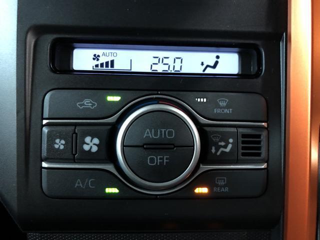 G 衝突警報機能 衝突回避支援ブレーキ 誤発進抑制制御 横滑り防止装置 トラクションコントロール 電動オートパーキングブレーキ オートホールドブレーキ プッシュスタート キーフリー(4枚目)