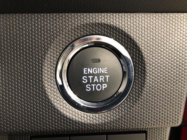 G 衝突警報機能 衝突回避支援ブレーキ 誤発進抑制制御 横滑り防止装置 トラクションコントロール 電動オートパーキングブレーキ オートホールドブレーキ プッシュスタート キーフリー(9枚目)