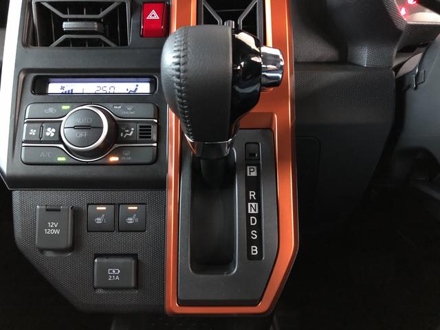 G 衝突警報機能 衝突回避支援ブレーキ 誤発進抑制制御 横滑り防止装置 トラクションコントロール 電動オートパーキングブレーキ オートホールドブレーキ プッシュスタート キーフリー(10枚目)