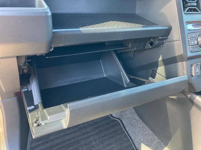 Gターボ アダクティブクルーズコントロール レーンキープコントロール オートハイビーム オートライト 衝突警報アラーム 衝突回避支援ブレーキ 誤発進抑制制御 トラクションコントロール 横滑り防止装置(32枚目)