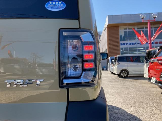 Gターボ アダクティブクルーズコントロール レーンキープコントロール オートハイビーム オートライト 衝突警報アラーム 衝突回避支援ブレーキ 誤発進抑制制御 トラクションコントロール 横滑り防止装置(43枚目)