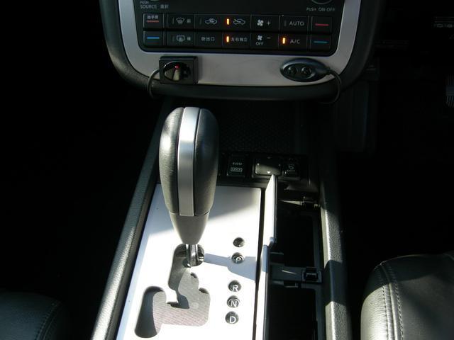 350XV FOUR ナビ地デジカメラ 黒革 ETC HID(8枚目)
