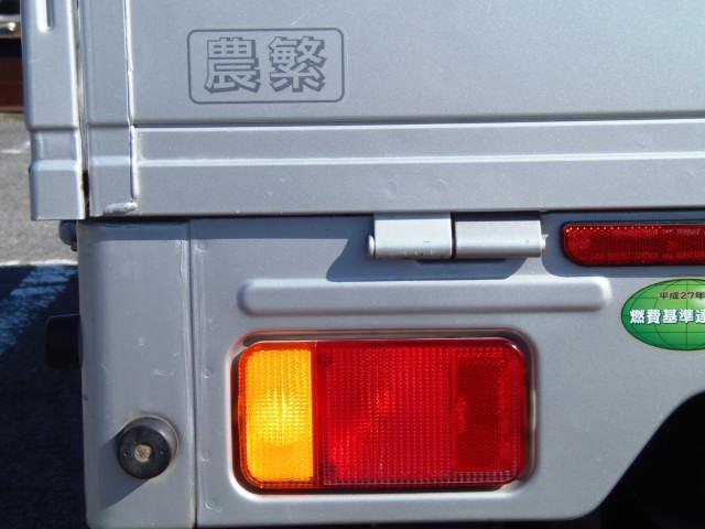 KC エアコン・パワステ 農繁仕様 4WD デフロック(19枚目)
