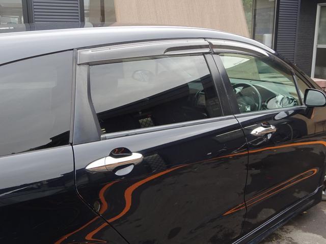 「ホンダ」「ストリーム」「ミニバン・ワンボックス」「神奈川県」の中古車24