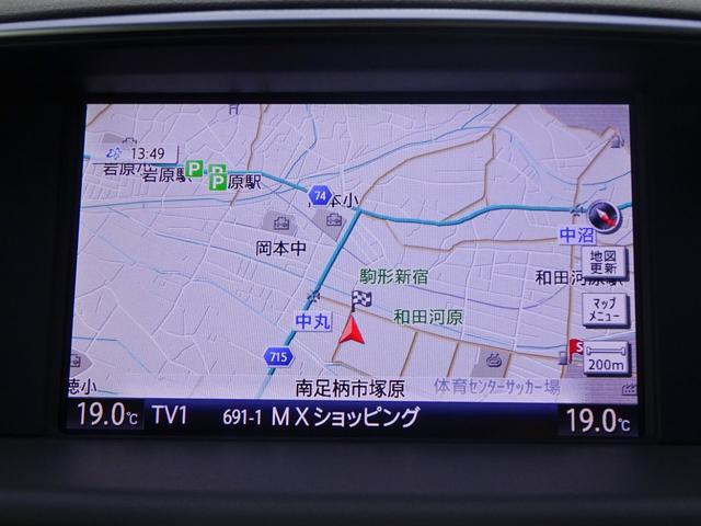 「日産」「フーガ」「セダン」「神奈川県」の中古車10