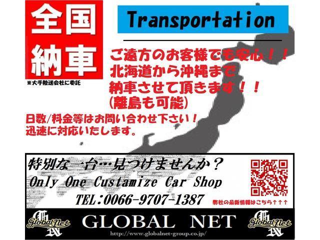 「レクサス」「LS」「セダン」「神奈川県」の中古車38