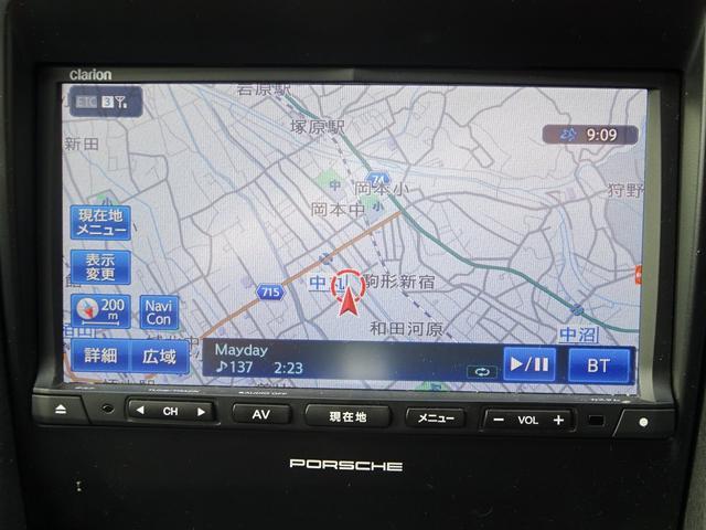 「ポルシェ」「ポルシェ」「クーペ」「神奈川県」の中古車10