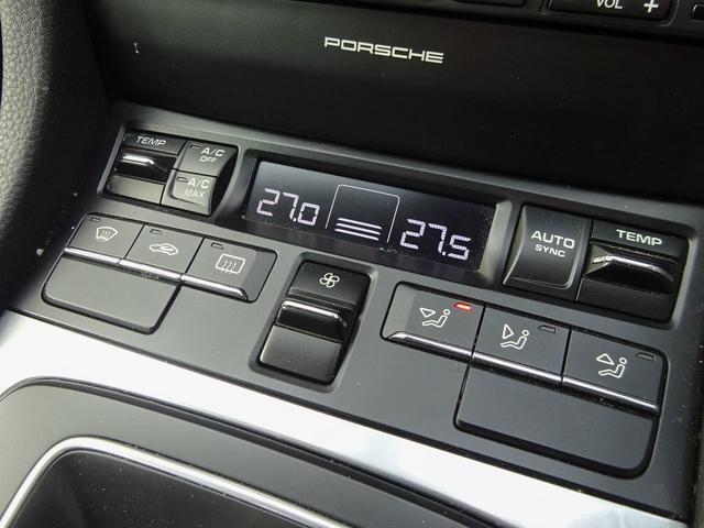 「ポルシェ」「ポルシェ」「クーペ」「神奈川県」の中古車17