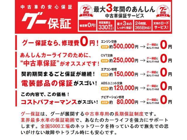 「トヨタ」「ウィッシュ」「ミニバン・ワンボックス」「神奈川県」の中古車30