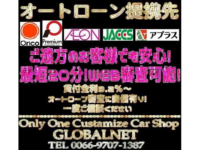 「トヨタ」「ウィッシュ」「ミニバン・ワンボックス」「神奈川県」の中古車31