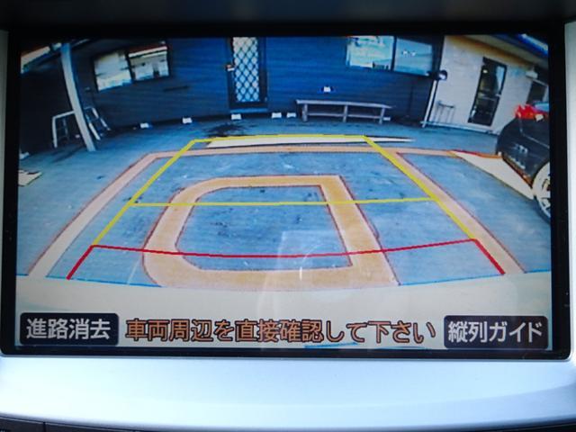「レクサス」「IS」「セダン」「神奈川県」の中古車13