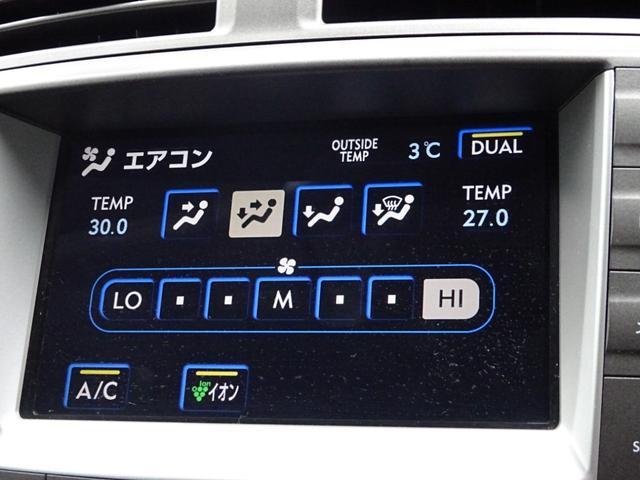 「レクサス」「IS」「セダン」「神奈川県」の中古車15