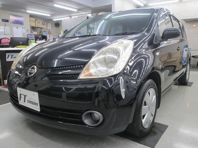 「日産」「ノート」「コンパクトカー」「神奈川県」の中古車25