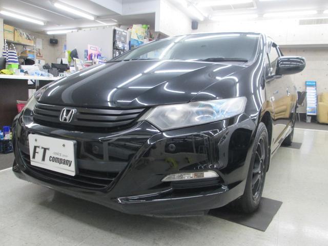 「ホンダ」「インサイト」「セダン」「神奈川県」の中古車21