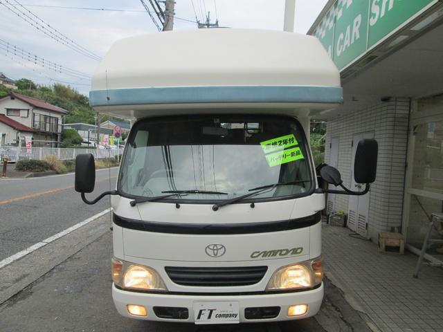 「トヨタ」「ダイナトラック」「トラック」「神奈川県」の中古車3
