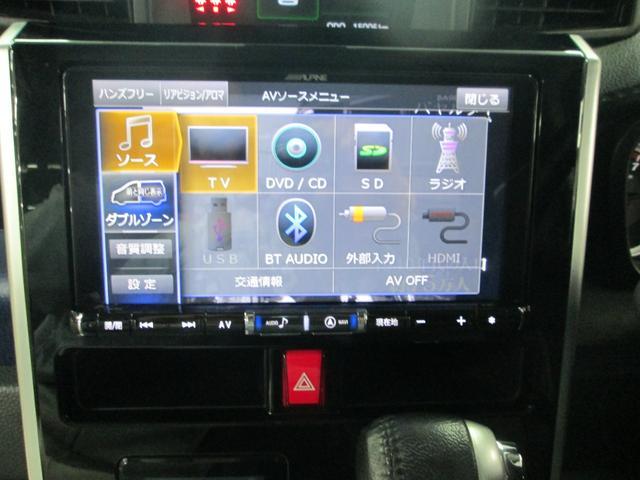 カスタムG S ローダウン 17AW アルパインビックXナビ バックカメラ ETC シートカバー(8枚目)
