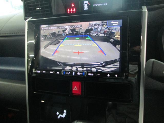 カスタムG S ローダウン 17AW アルパインビックXナビ バックカメラ ETC シートカバー(22枚目)