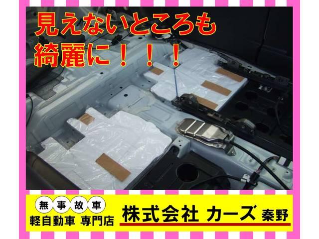 日産 モコ X ETC スマートキー バックカメラ 記録簿
